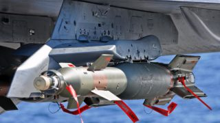 MBDA BANG - Missile overview