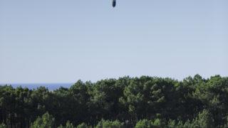 NCM firing at CELM