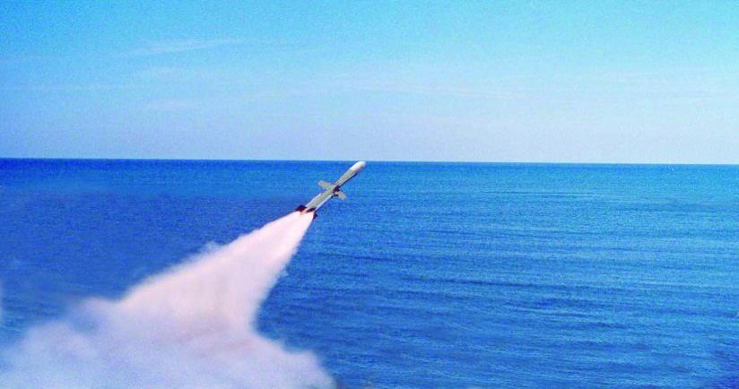 SEA RANGER firing