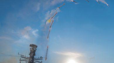 Sea Ceptor firing